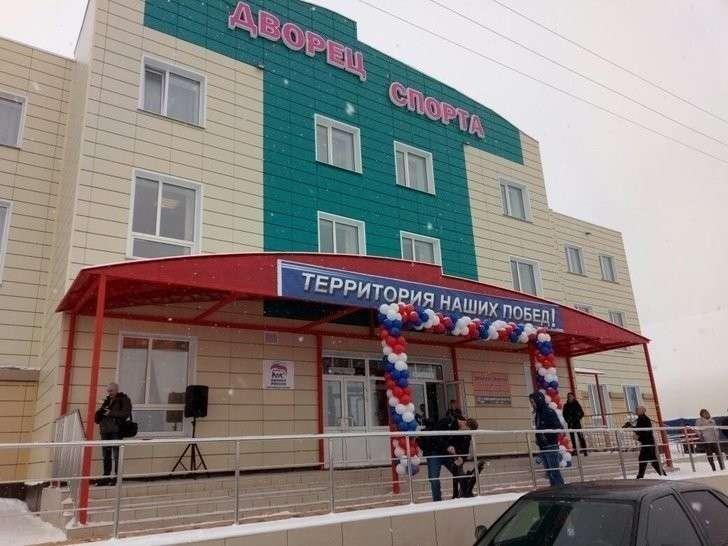 Новый ФОК открыт в Новосибирской области Хорошие, добрые, новости, россия, фоторепортаж