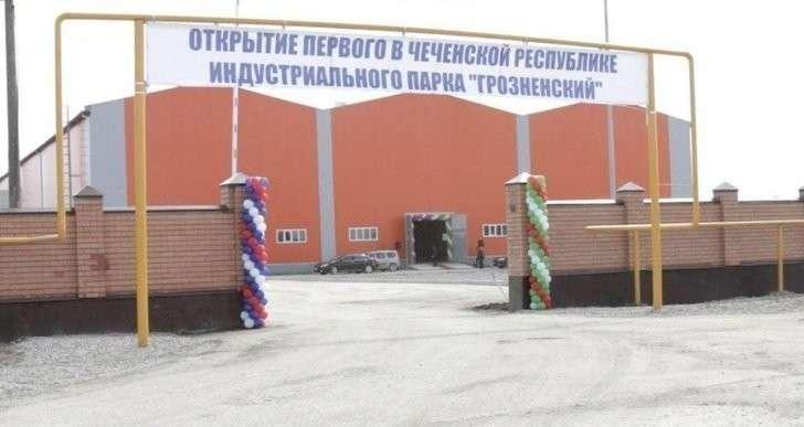 Первый индустриальный парк открыт на территории Чечни Хорошие, добрые, новости, россия, фоторепортаж