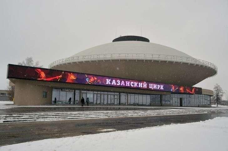 Казанский цирк открыт после масштабной реконструкции Хорошие, добрые, новости, россия, фоторепортаж