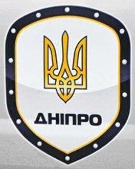 «Днiпро» - странный батальон очень невежливых людей