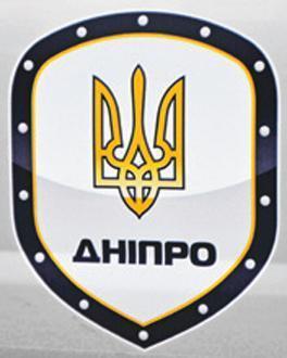 Странный батальон «Днiпро» - продолжение