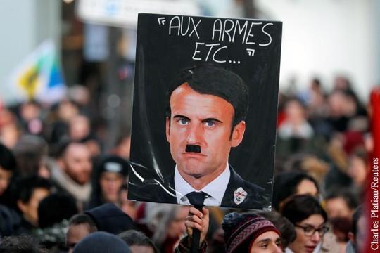 Французы послали Эммануэлю Макрону «черную метку» за либеральные реформы