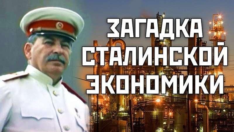 Глобальный кризис возвращает Сталинский тип экономики