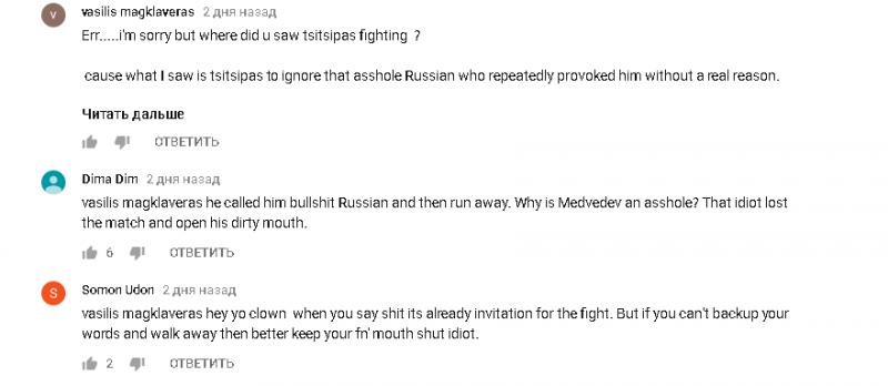 В сети высмеяли трусливого грека, нахамившего Медведеву и убежавшего в раздевалку