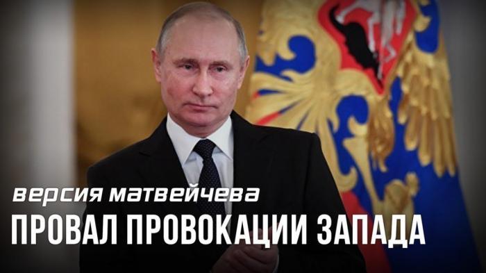 Западные эксперты поражены русофобским «вирусом Псаки»