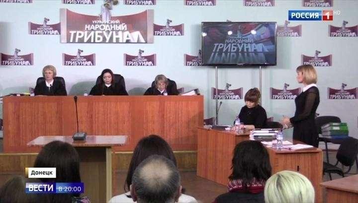 В ДНР Народный трибунал начал расследование преступлений киевской хунты и её карателей