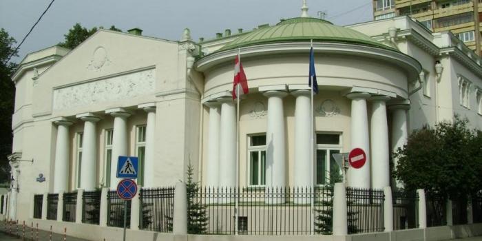 Австрия отказалась высылать российских дипломатов в связи с «делом Скрипаля»