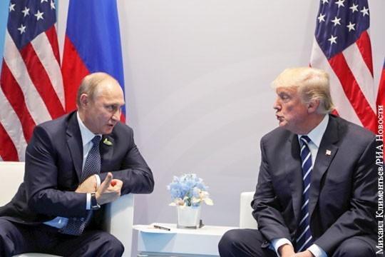 Дональд Трамп начал терять уважение Владимира Путина