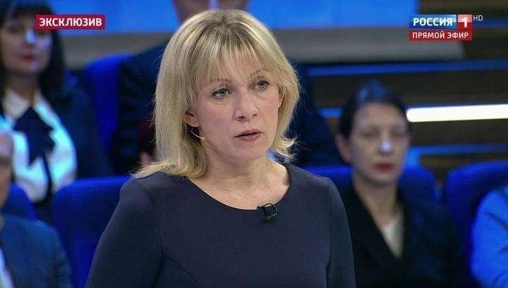 Мария Захарова: Мировым Правительством ведется тотальная русофобская кампания