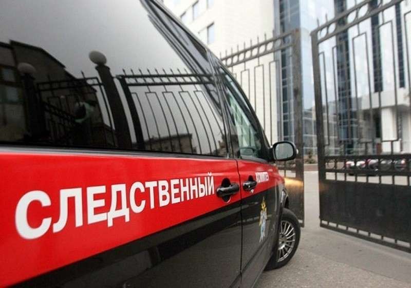 СК РФ прокомментировал подписку о неразглашении при опознании погибших в Кемерово