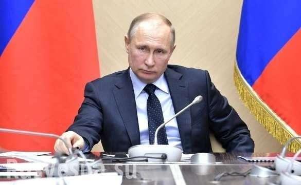 Владимир Путин жителям Кемерово: «Все виновные в пожаре будут наказаны» | Русская весна