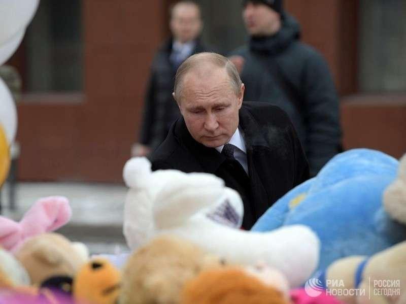 Владимир Путин жителям Кемерово: «Все виновные в пожаре будут наказаны»