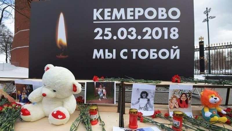 ТЦ Кемерово: кто зарабатывает на трагедии?