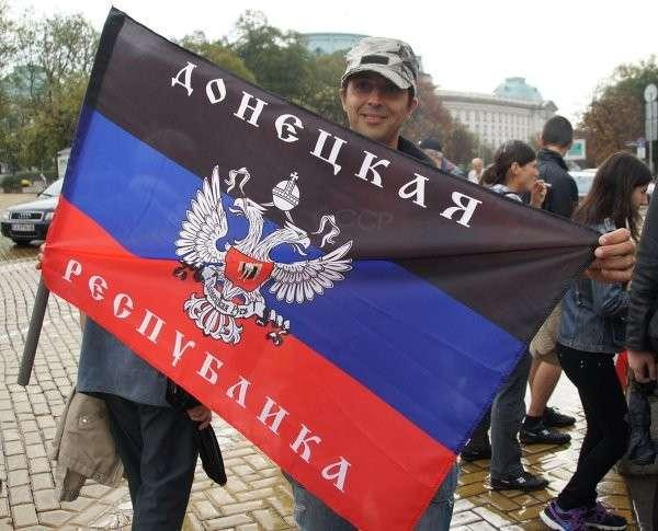 В столице Болгарии прошла акция против спецоперации на  востоке Украины