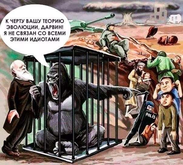 Что Запад предпримет против России после «демо-экзекуции» – флэшмоб без войны?