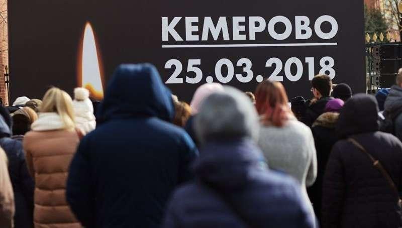 Зимняя Вишня: число пострадавших в Кемерово выросло до 79, сообщил источник