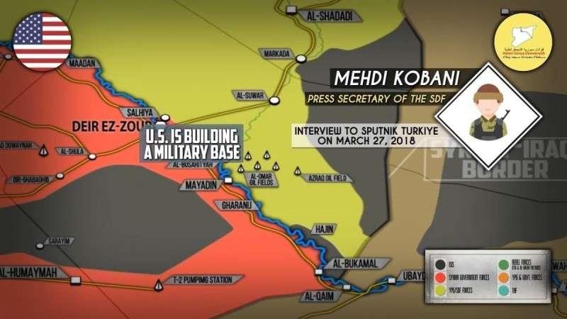 Сирия. США строят базу, Турция захватила стратегический город