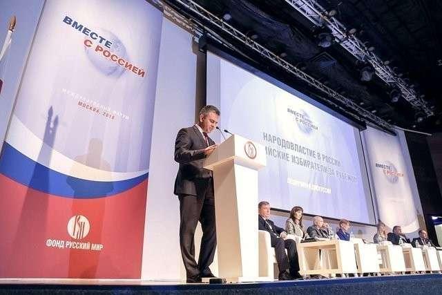 Приднестровье стремится войти в состав РФ на правах автономного субъекта