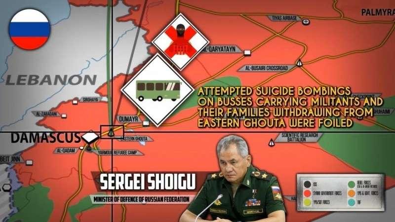 Сирия. Русская армия предотвратила атаку смертников