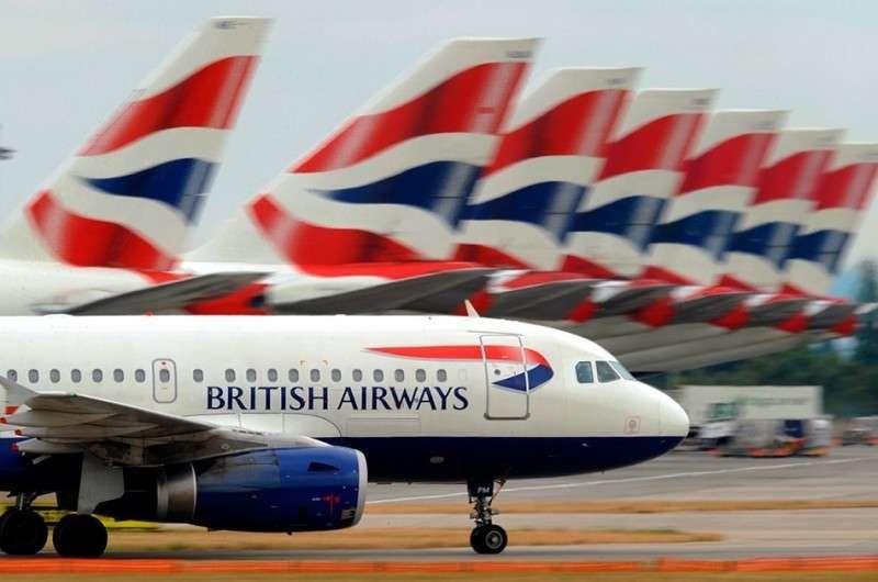 Должна ли Россия досматривать самолёты подонков-англичан?