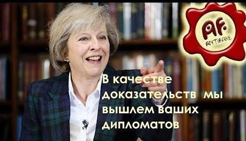 Тереза Мэй закрыла тему отравления Скрипаля