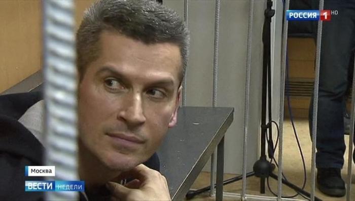 Жулики Магомедовы предложили суду 5 миллиардов откупных, но все равно сели