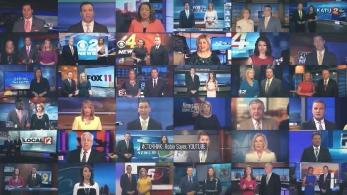 Манипуляция сознанием в США: десятки телеведущих читают «под копирку» одинаковый текст