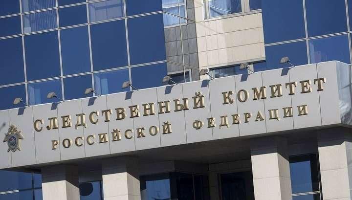 Следственный комитет России возбудил уголовное дело в отношении главы МВД Украины Авакова