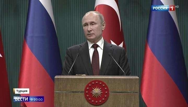 Владимир Путин намекнул на срежиссированность травли России из-за дела Скрипаля