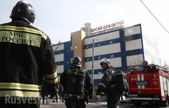 Пожар вТЦПерсей потушен, – МЧС Москва