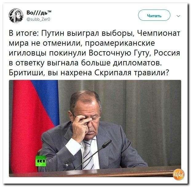 Пиндосы пошли на попятную после ответного удара России по дипломатам