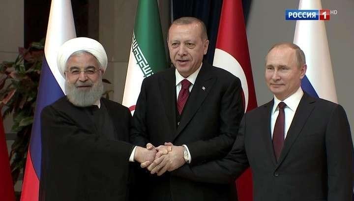 О чём договорились лидеры России, Ирана и Турции?