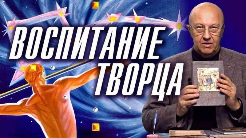 Учебники сталинской эпохи вновь переизданы
