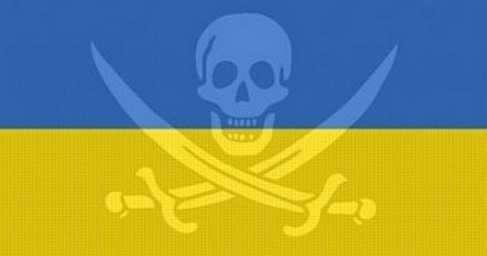 В ЛНР пикетируют офис ОБСЕ, требуя освободить российских моряков из лап украинских пиратов