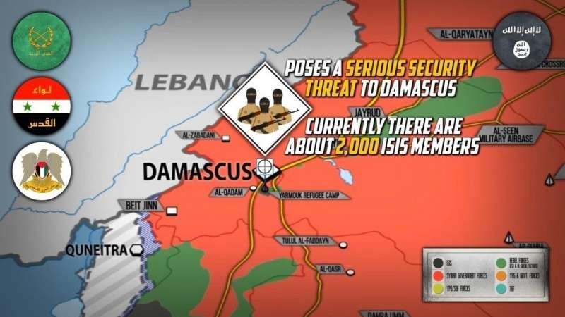 Сирия. Сирийская армия готовится к штурму ИГИЛ возле Дамаска