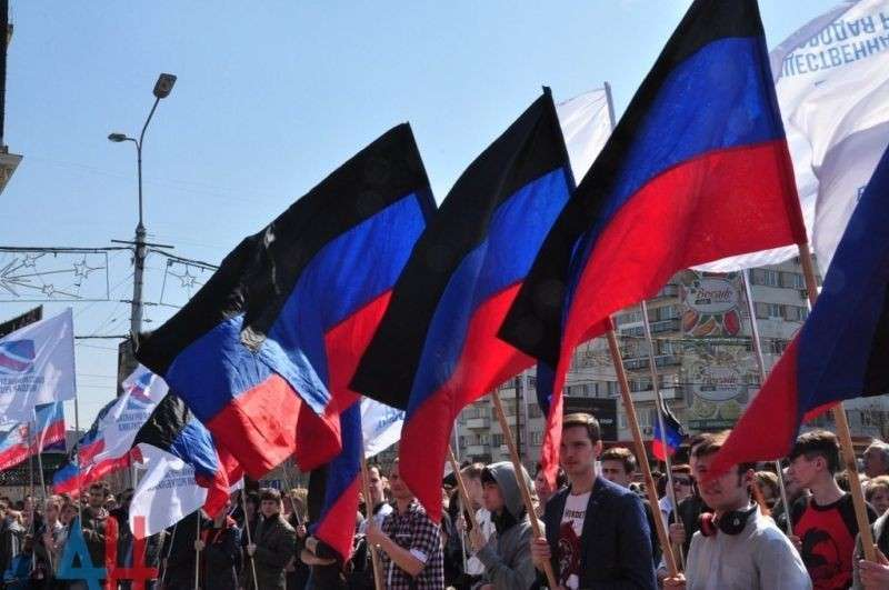 В Донецке празднуют четвертую годовщину провозглашения ДНР