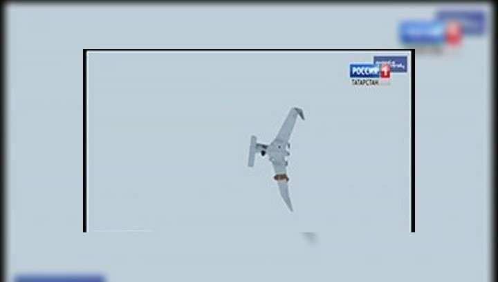 В Татарстане успешно прошёл испытания беспилотный мини самолёт для доставки грузов