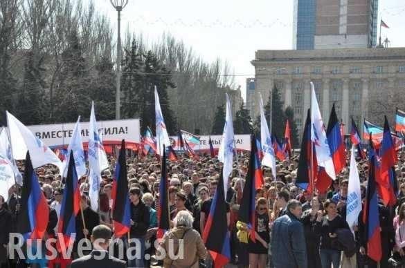 ВДонецке отметили четвёртую годовщину провозглашения ДНР(ФОТО, ВИДЕО) | Русская весна