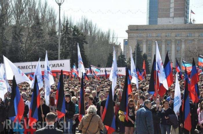 ДНР: четвёртая годовщина провозглашения республики