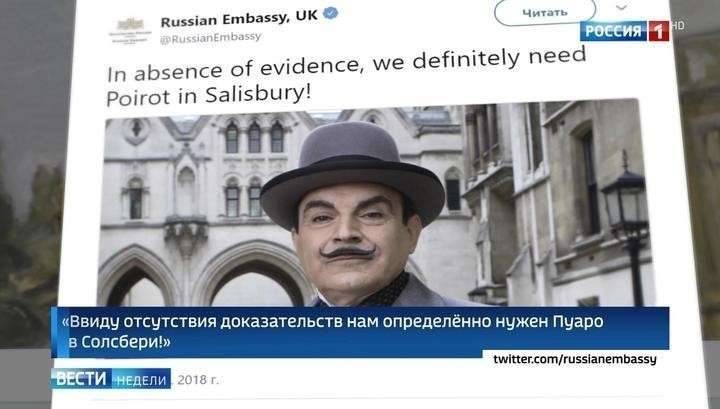 Твит российского посольства с фотографией сыщика Эркюля Пуаро разозлил диких британцев