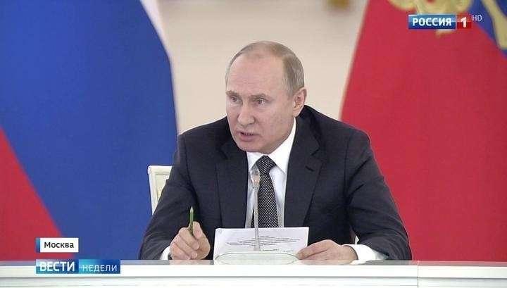 Владимир Путин придаст ускорение развитию экономики России