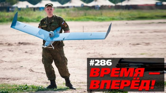 Почему российские беспилотники так взволновали пиндосов?
