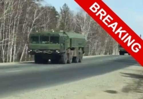 Россия внезапно по всей стране привела в движение войска