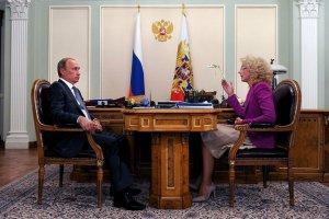 Рабочая встреча Владимира Путина с Председателем Счётной палаты Татьяной Голиковой