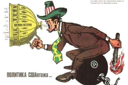 «Психическая атака» Мирового Правительства дает преимущество России