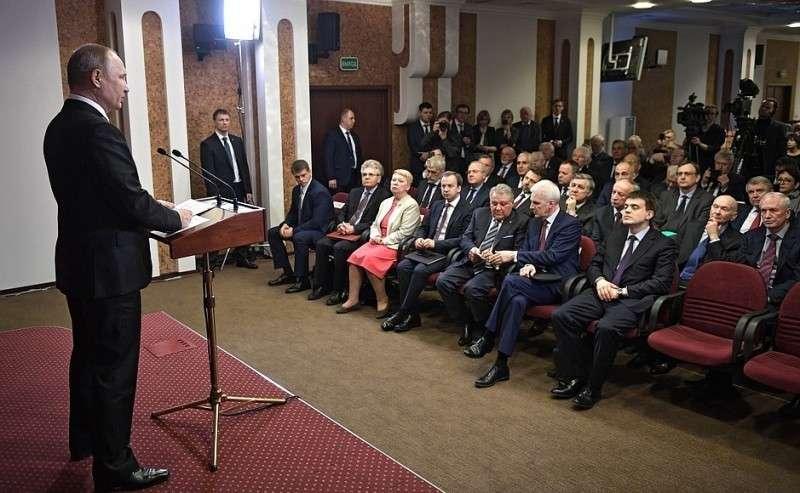 Входе посещения Курчатовского института Президент выступил насовместном заседании президиума РАН иучёного совета Национального исследовательского центра.