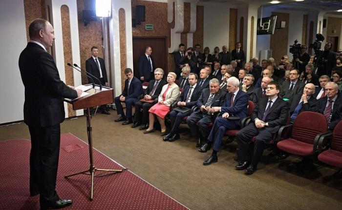 В. Путин выступил назаседании президиума РАН иучёного совета Курчатовского института