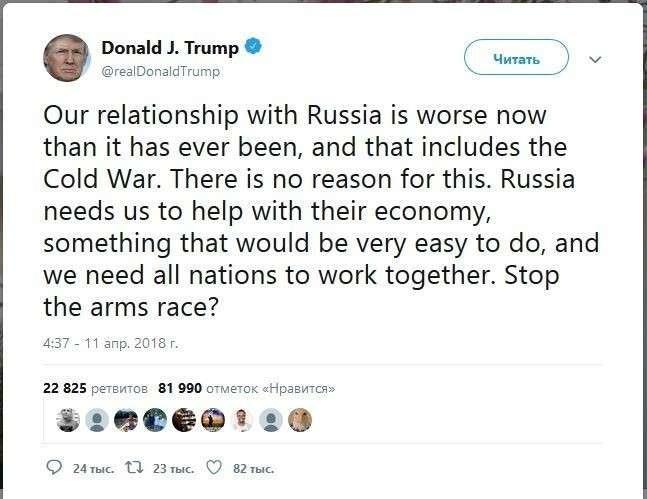 Дональд Трамп ударил по России: твиттер-боец нанес смертельный удар