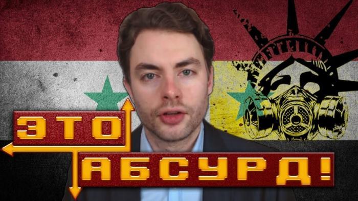 Газовая провокация в Сирии – это последствие борьбы внутри Мирового Правительства