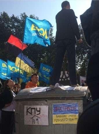 Особый статус Украины